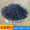 钢砂价格/钢砂厂家/合金钢砂哪里产 钢砂规格 合金钢砂