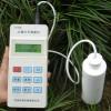 手持式水分测定仪 液体水分测定仪