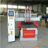莆田家具开料机价格 衣柜开料机价格 小型木工开料机