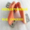 绝缘浸塑电池软连接 导电连接软铜排 电池铜皮软连接