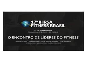 2018年第17届巴西体育用品及健身器材展览会