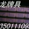 夏各庄卖☛18310619688+看透扑克牌麻将透-视隐形眼镜店