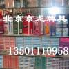 潞城镇卖☛18310619688+看透扑克牌麻将透-视隐形眼镜店