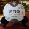 老白茶最长放多少年山东润雅堂茶业有限公司
