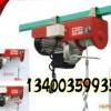 铜芯电动葫芦价格200公斤电动葫芦