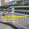 四川信誉好的不锈钢复合管栏杆/护栏厂商 价格合理的栏杆