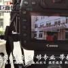深圳宣传片拍摄坪地视频制作,如何制作宣传片