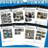 家电清洗厂家招商加盟,格科18年家电清洗服务品牌