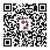 广安九肴涮火锅加盟费及加盟条件
