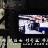深圳宣传片拍摄坑梓视频制作巨画的灵魂之作