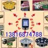 正版超级单挑王游戏机解码仪器使用方法-详细解说__吉祥科技