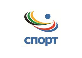 2018年俄罗斯莫斯科国际体育用品展览会