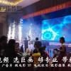 深圳宣传片拍摄南澳视频制作共创优质宣传