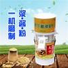 家用小型磨浆机小型豆腐打浆机价格