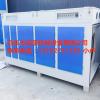 光氧催净化器除臭光解异味一体机工业uv光解废气处理设备