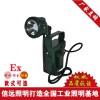 供应IW5100便携式强光防讯应急工作灯