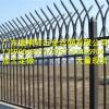 茂名锌钢护拦_汕尾优质护栏网厂家