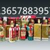 永州回收茅台酒,回收15年30年50年茅台酒、盒子、酒瓶