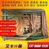 废弃印刷电路板[HW49类中900-045-49]艾卡环保专业回收