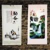 重庆涪陵高清艺术布画轴