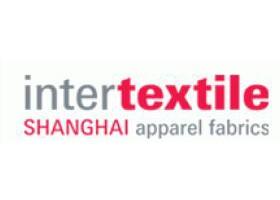 2018家用纺织品及辅料博览会(interTEXTILE)