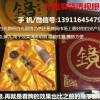 北京看穿扑克牌看穿隐形眼镜卖135011北京10958详细解说