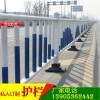pvc道路护栏 市政道路护栏厂家批发