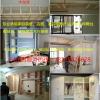 专业承接二手房装修、新老居室装修、店面隔断墙、别墅、写字楼、楼中楼、酒店、吊顶装修