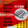 订购宝钢440硅钢卷 B35A440冷轧无取向矽钢带 开平激光切割定制