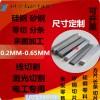 供应硅钢片供应宝钢B50A250无取向电工钢板 0.5厚度矽钢激光加工定子