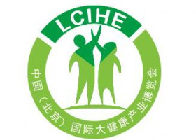 2018第六届中国(北京)国际医疗器械及康复辅具展览会