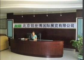 2018年(北京)国际大数据产业博览会