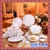 高档骨瓷餐具套装 景德镇餐具套装价格