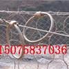缠绕型环形网*缠绕型被动环形网*缠绕型被动防护网