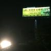 户外T柱广告太阳能光伏照明投光灯