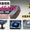 北京安装麻将机遥控看透扑克隐形眼镜135011海淀10958