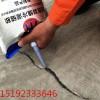 济南冷补灌缝胶使用攻略