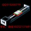 台湾大银产品(滑块,导轨,丝杆,模组,直线轴承)现货供应