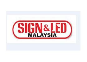 2018年第29届马来西亚国际广告及LED展览会