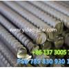 精轧螺纹钢连接器生产厂家晓军紧固件/精轧螺母/垫板M25/M32/M40