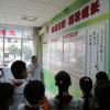 西安预防青少年犯罪展厅贵州普法警示基地
