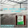 发酵沼渣做有机肥的具体怎么操作,有机肥菌种哪个厂家腐熟效果好