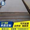 加工定制模具钢毛料光料精板钢板一条龙