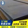 45#q345钢板加工厂图纸特厚打孔伸缩