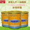 北京尊贵釉宝环保墙面涂料代理,加盟价格