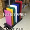 GUR4152超高分子量聚乙烯板材生产加工