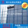 发电厂防风抑尘网 煤场防风抑尘墙镀锌板不锈钢冲孔