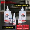 耐高温瞬间胶4495,TPU粘接电镀金属胶水,KY速干胶批发