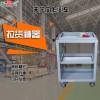昆山天金冈工厂定做三层汽修工具车多功能加厚移动零件车作业车