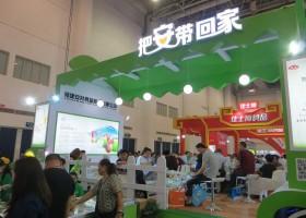 2018第八届厦门火锅料节暨火锅食材展览会